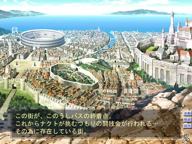 闘神都市Ⅲ とうしんとし3