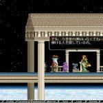 【15の物語】ソーサリアン オリジナル/コンプリートを遊べる環境と購入はこちらからどうぞ!【不朽の名作】