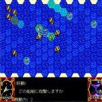 【大海原を冒険するPCゲーム】大航海時代の感想とWindows10で遊ぶ方法