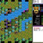 【Windows10で遊べる】三國志Ⅱの紹介とレビュ―【復刻版】