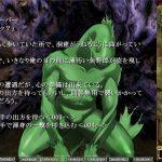 【ゲームブック感覚】Thief & TROLL(シーフアンドトロール)をプレイした感想