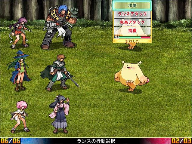 RanceVI〜ゼス崩壊〜ランス6