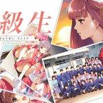 【同級生 リメイク】エルフの大ヒット恋愛アドベンチャーが2021年に復活!!