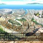 【アリスソフトのRPG】闘神都市Ⅲ(とうしんとし3)のレビュ―【Windows10対応版あり】