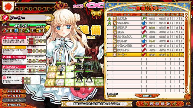 英雄*戦姫GOLD(えいゆう せんき ゴールド)のレビュ―と購入