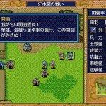 【三国志のシミュレーションRPG】三國志英傑伝のレビュ―【Windows10対応版】